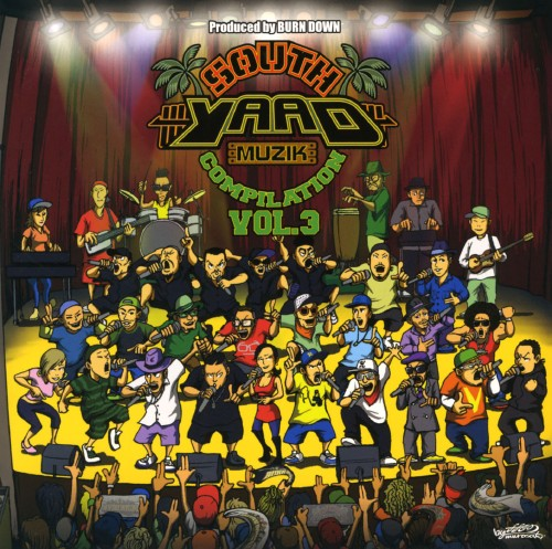 【中古】SOUTH YAAD MUZIK COMPILATION Vol.3/オムニバス