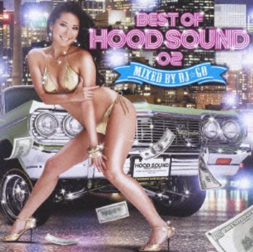 【中古】BEST OF HOODSOUND 02 mixed by DJ★GO/DJ★GO