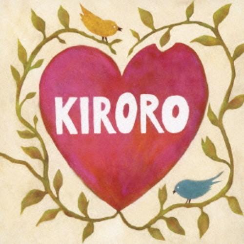 【中古】幸せの種〜Winter version〜(初回生産限定盤)(DVD付)/Kiroro