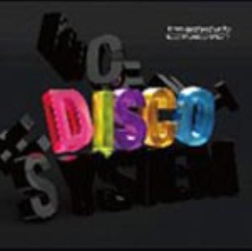 【中古】RECENT DISCO SYSTEM(Limited Edition)(完全生産限定盤)(DVD付)/hare−brained unity