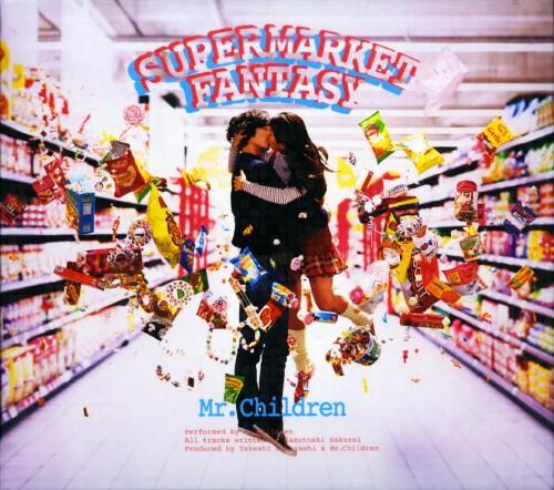【中古】SUPERMARKET FANTASY(初回限定盤)(DVD付)/Mr.Children