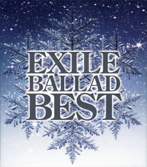 【中古】EXILE BALLAD BEST(DVD付)/EXILE