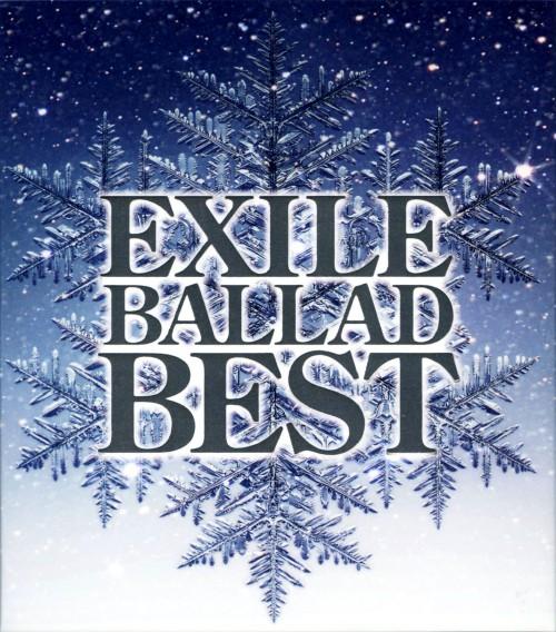 【中古】EXILE BALLAD BEST/EXILE