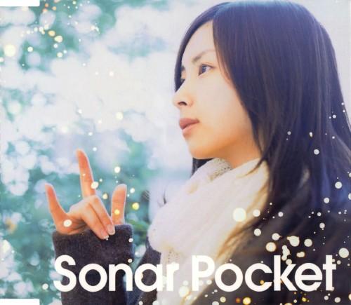 【中古】涙/Sonar Pocket