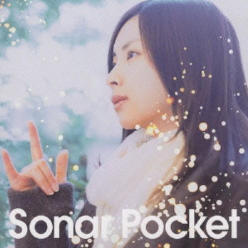 【中古】涙(初回生産限定盤)(DVD付)/Sonar Pocket