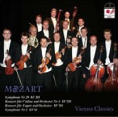 【中古】モーツァルト:交響曲第1番&第29番/ウィーン・クラシックス