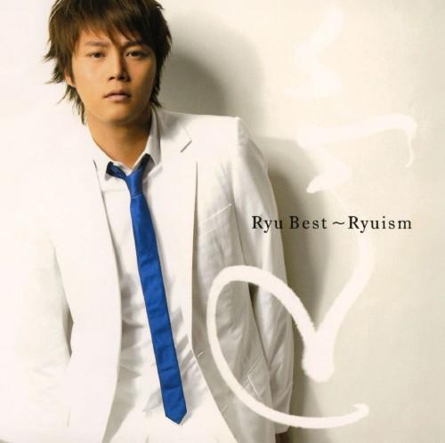 【中古】Ryuベスト〜Ryuism〜/Ryu