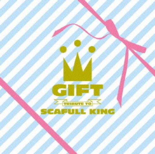 【中古】TRIBUTE TO SCAFULL KING/オムニバス
