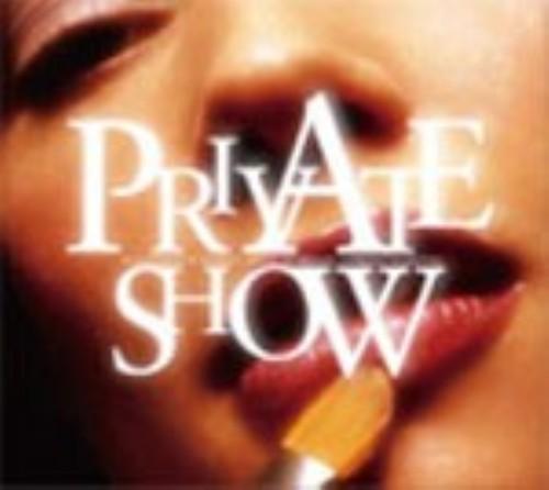 【中古】PRIVATE SHOW/オムニバス