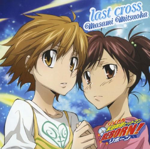 【中古】last cross(REBORN盤)/光岡昌美