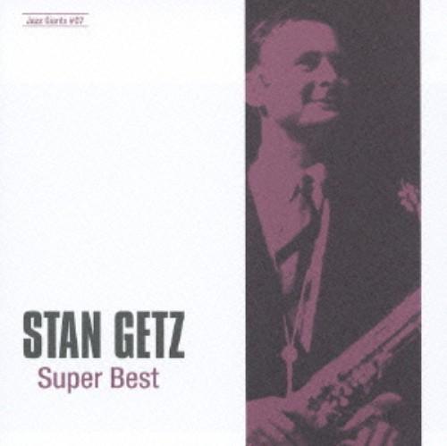 【中古】ジャズの巨人たち〜スーパー・ベスト/スタン・ゲッツ