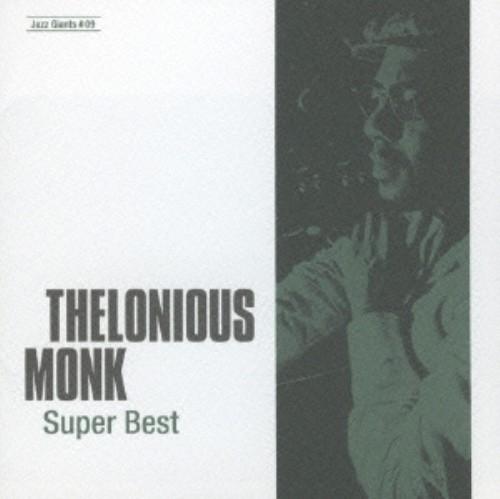 【中古】ジャズの巨人たち〜スーパー・ベスト/セロニアス・モンク