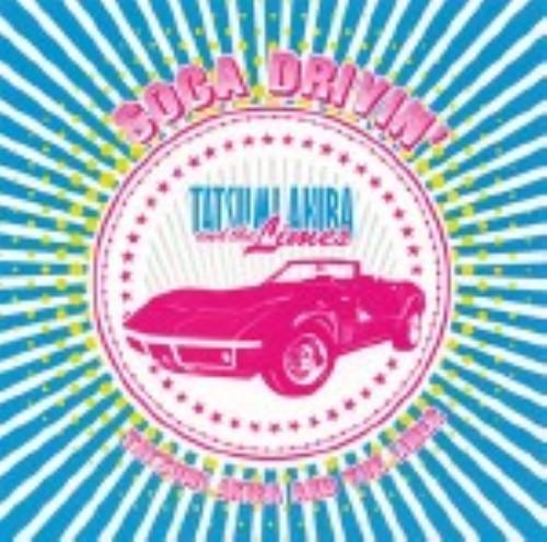 【中古】SOCA DRIVIN'/TATSUMI AKIRA