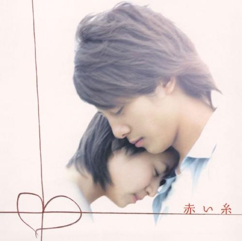 【中古】赤い糸 オリジナル・サウンドトラック/サントラ