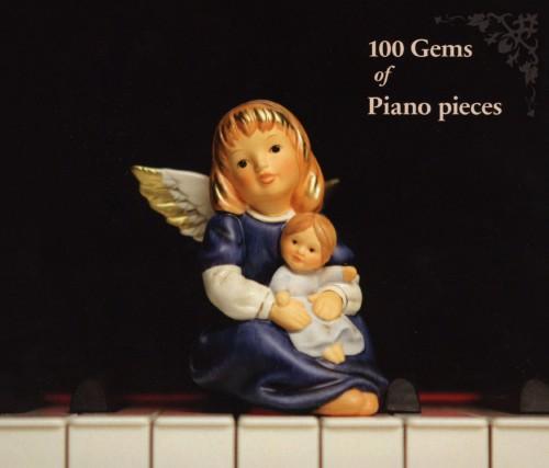 【中古】ベスト・オブ・ベスト ピアノ名曲100/オムニバス