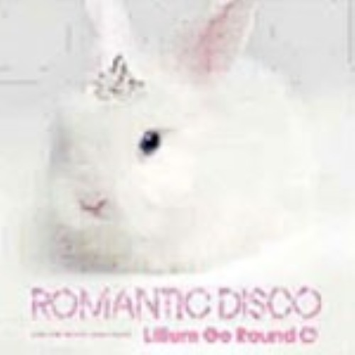【中古】ROMANTIC DISCO/Lilium Go Round