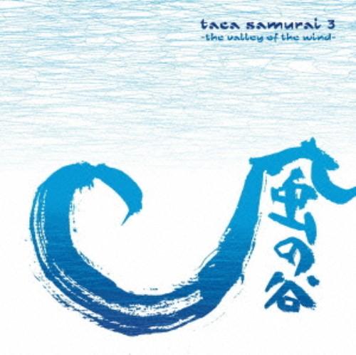 【中古】風の谷/タカ・サムライ3