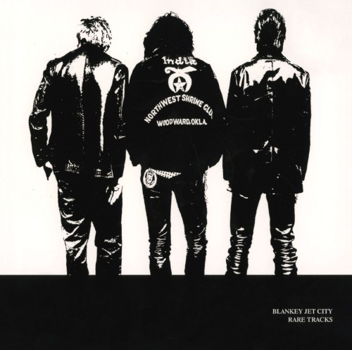 【中古】Rare tracks(初回限定盤)/ブランキー・ジェット・シティ