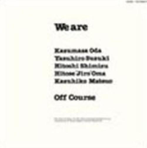 【中古】We are(完全生産限定盤)/オフコース