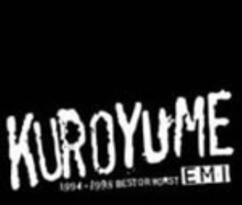 【中古】EMI 1994−1998 BEST OR WORST+2(完全生産限定盤)/黒夢