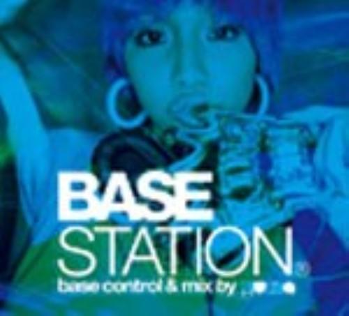 【中古】BASE STATION−base control&mix by yuma/オムニバス