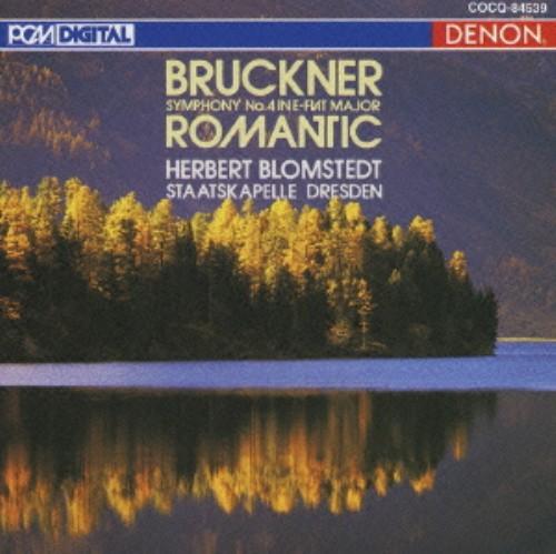 【中古】ブルックナー:交響曲第4番「ロマンティック」(初回生産限定盤)/ブロムシュテット