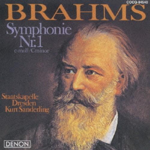 【中古】ブラームス:交響曲第1番(初回生産限定盤)/ザンデルリンク