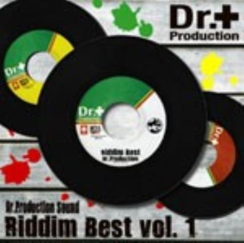 【中古】Riddim Best Vol.1/Dr.Production