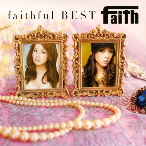 【中古】faithful BEST/faith