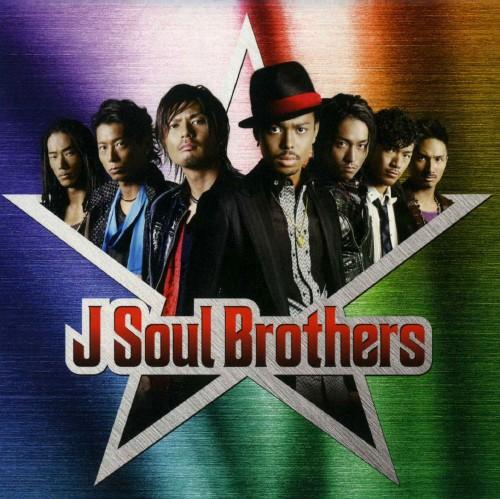 【中古】J Soul Brothers(初回限定特別価格盤)(DVD付)/J Soul Brothers