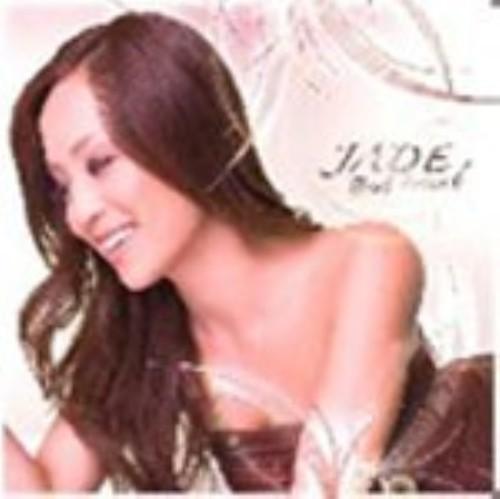 【中古】Best Friend/Jade
