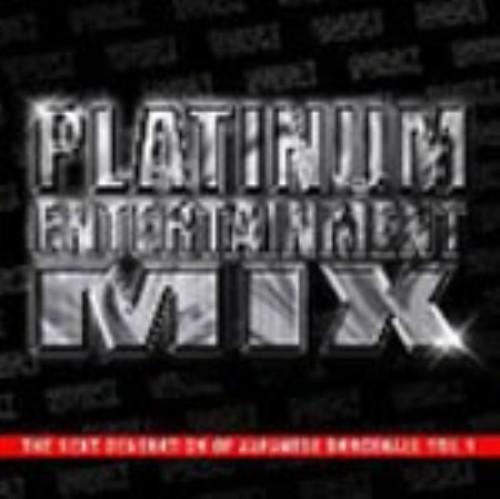 【中古】PLATINUM ENTERTAINMENT MIX−THE NEXT GENERATION OF JAPANESE DANCEHALL VOL.1−/SUNSET the platinum sound
