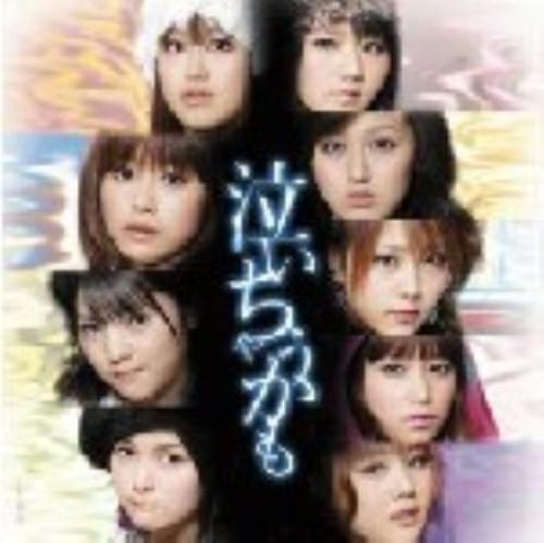 【中古】泣いちゃうかも(初回生産限定盤B)(DVD付)/モーニング娘。