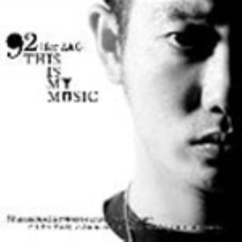 【中古】THIS IS MY MUSIC/92