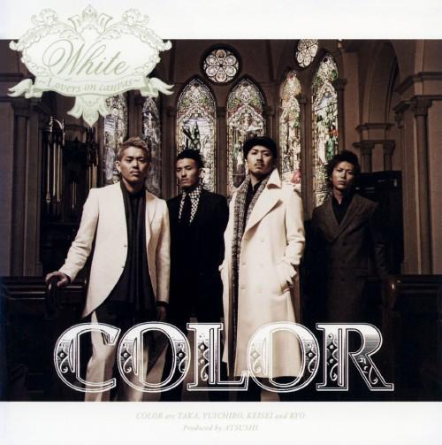 【中古】WHITE〜Lovers on canvas〜(DVD付)/COLOR