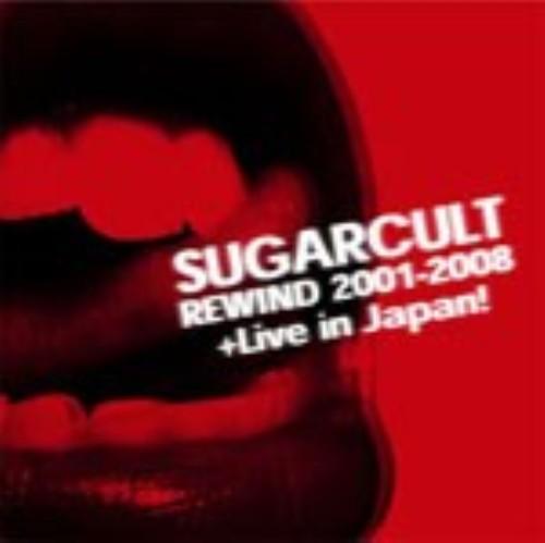 【中古】リワインド 2001−2008 + ライヴ・イン・ジャパン!(DVD付)/シュガーカルト