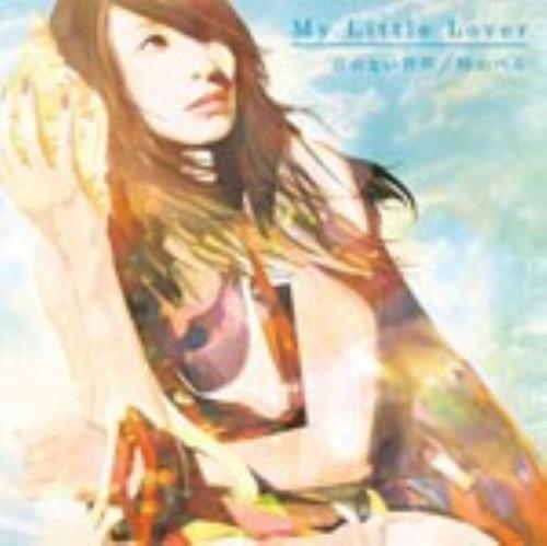 【中古】音のない世界/時のベル(DVD付)/My Little Lover