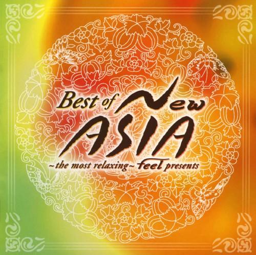 【中古】Best Of New Asia/オムニバス