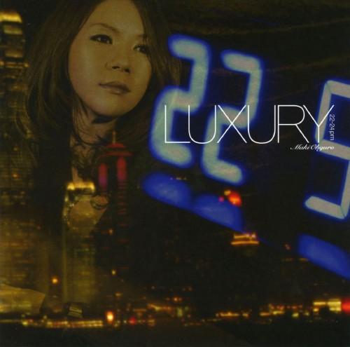 【中古】大黒摩季セルフカバーBEST LUXURY 22−24pm(初回限定盤)/大黒摩季