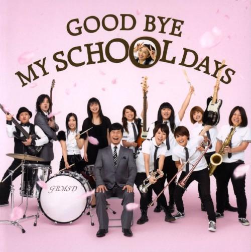 【中古】GOOD BYE MY SCHOOL DAYS/DREAMS COME TRUE