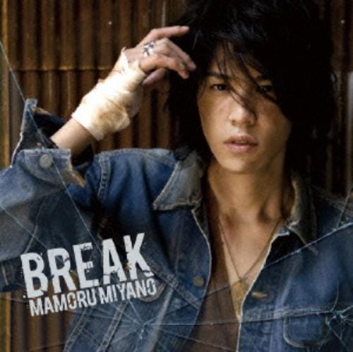 【中古】BREAK(初回生産限定盤)(DVD付)/宮野真守