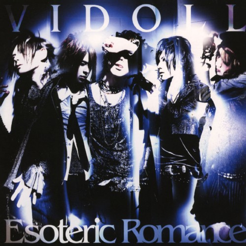 【中古】Esoteric Romance/ヴィドール