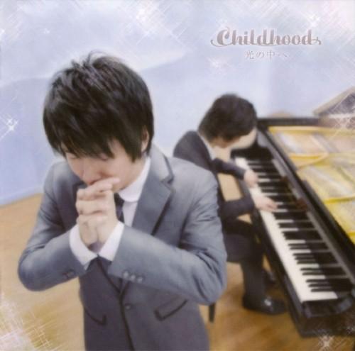 【中古】光の中へ(DVD付)/CHILDHOOD