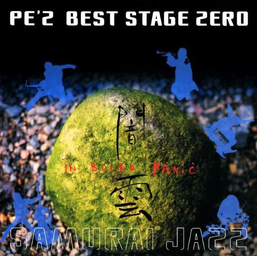 【中古】BEST STAGE ZERO 闇雲−YAMIKUMO−/PE'Z