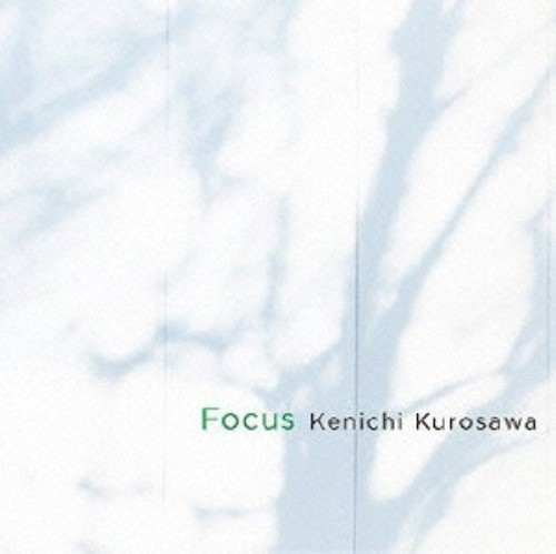 【中古】Focus/黒沢健一