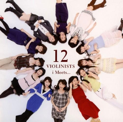 【中古】i Meets.../12人のヴァイオリニスト