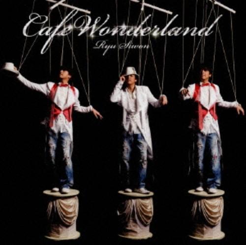 【中古】Cafe Wonderland(初回限定盤)(DVD付)/リュ・シウォン