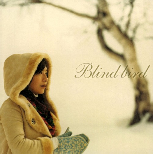 【中古】Blind bird/成田圭