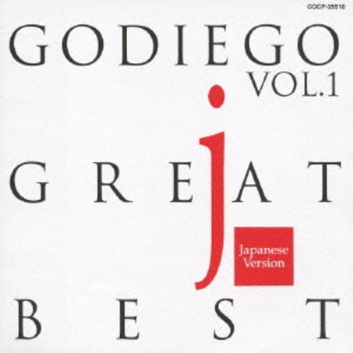 【中古】GODIEGO GREAT BEST 1(初回生産限定盤)/ゴダイゴ