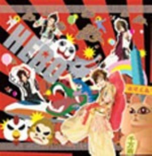 【中古】THE HERO(初回生産限定盤)(DVD付)/HERO